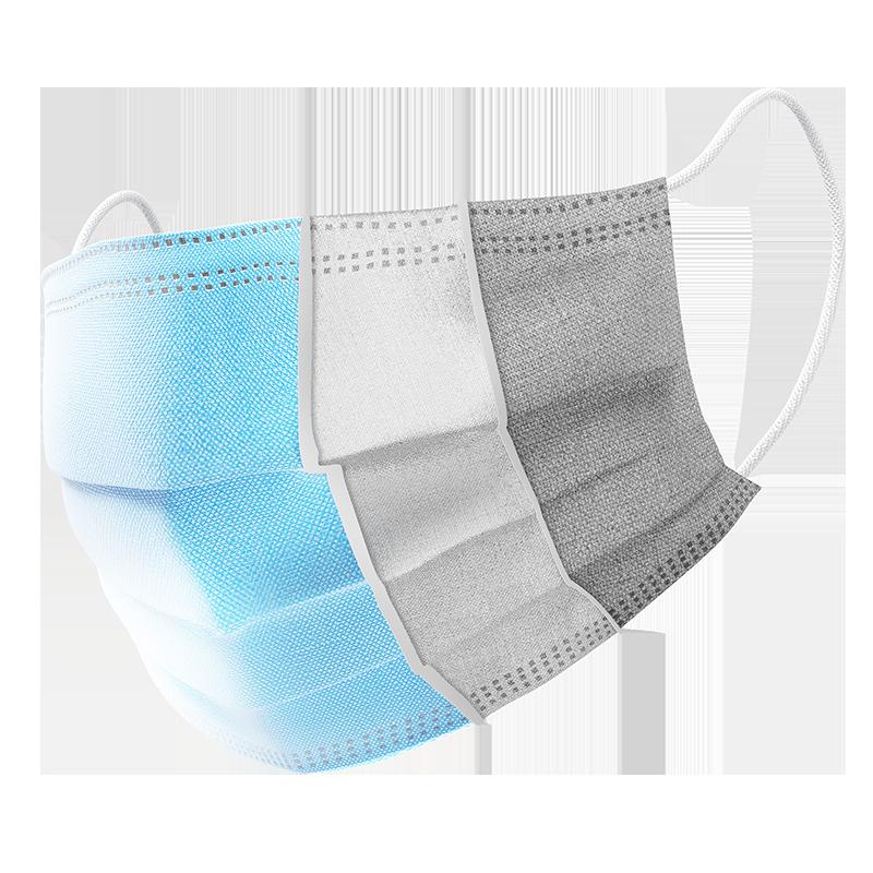 口罩一次性防护防尘透气 加厚学生成人白色三层男女口鼻罩50只装