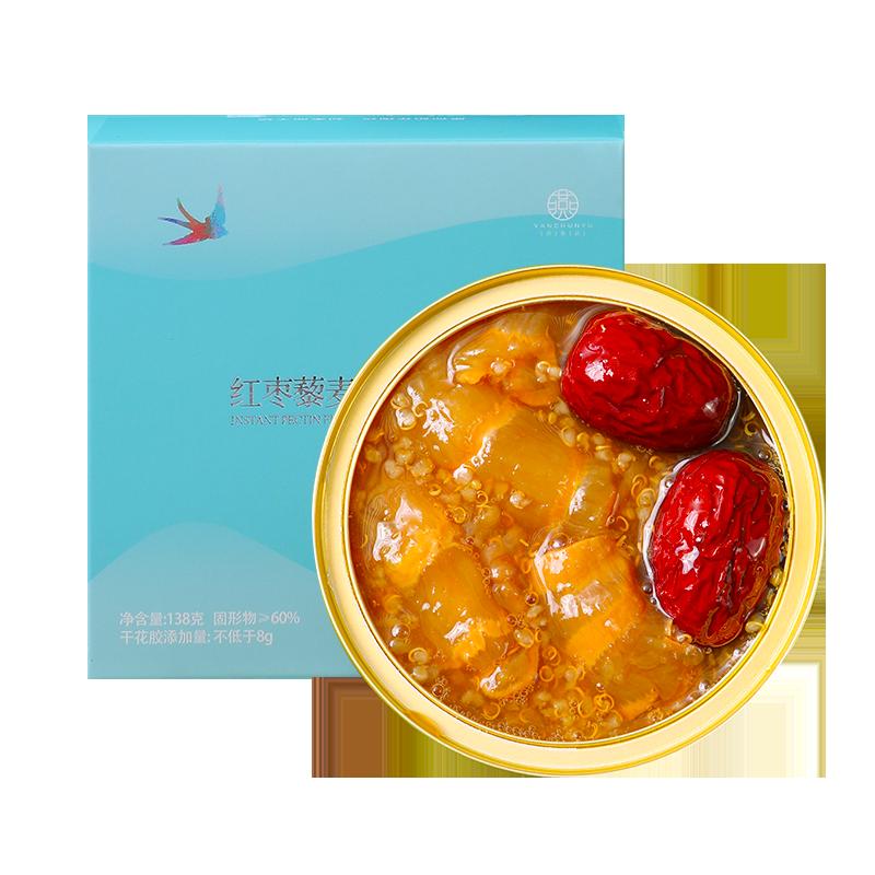 燕春语金碗鲜炖花胶即食花胶红枣藜麦孕妇花胶138g碗装深海鱼胶