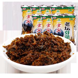 热卖颗粒230g amp 8袋四川泡菜芽菜