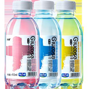 欢虎450ml*15瓶整箱葡萄糖补水液