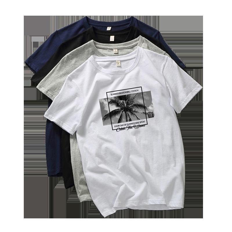 【达蒙杜威】纯棉潮牌短袖