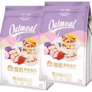 【薇娅推荐】欧扎克酸奶即食早餐麦片