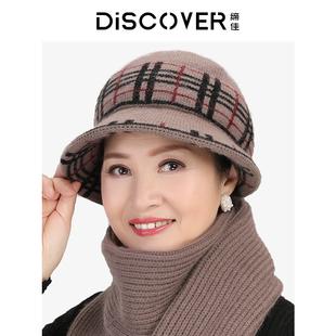 中老年人冬季条纹冬天中年毛线帽