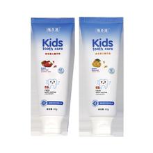 护牙宝儿童益生菌牙膏固齿防蛀