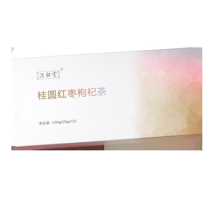 桂圆红枣枸杞茶调理宫寒气血双补