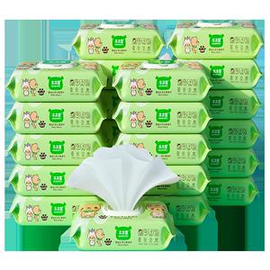 婴儿手口屁大包装特价家庭80湿巾纸
