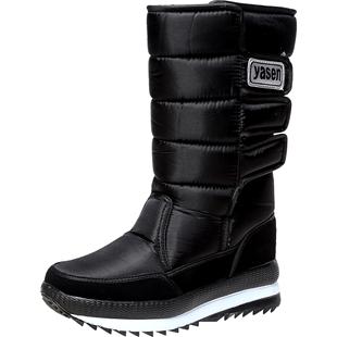 东北冬季旅游滑雪短筒羊毛雪地靴