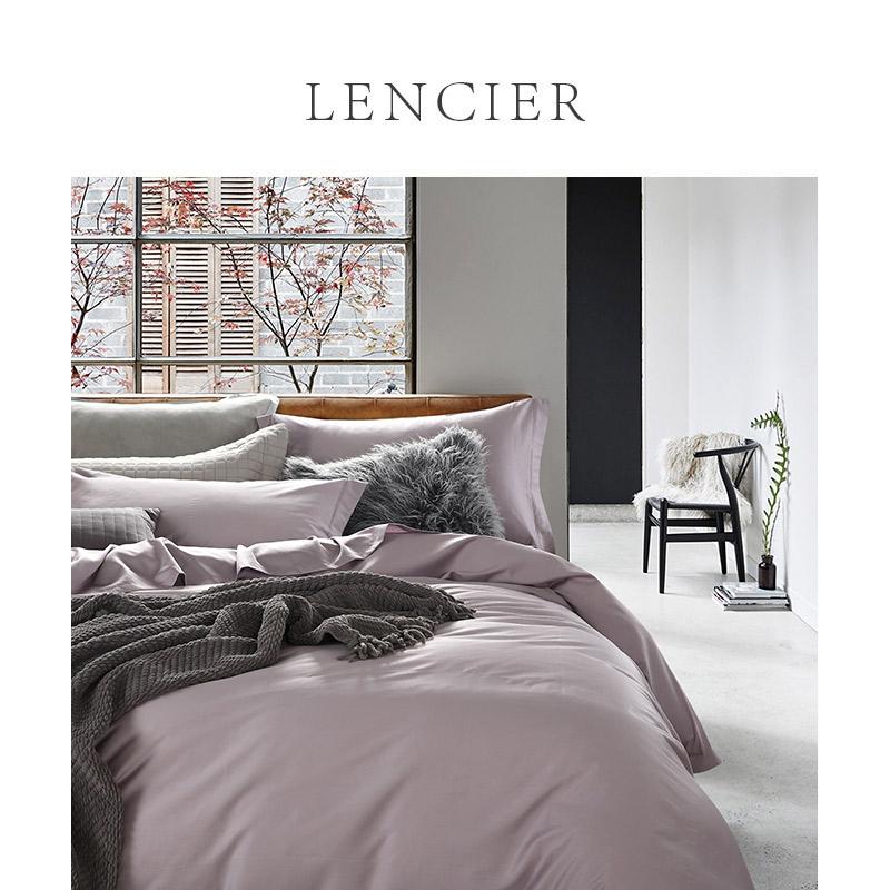 ? Lencier Nordic simple 60 thread count long staple cotton pure cotton bed cover bed sheet four piece set