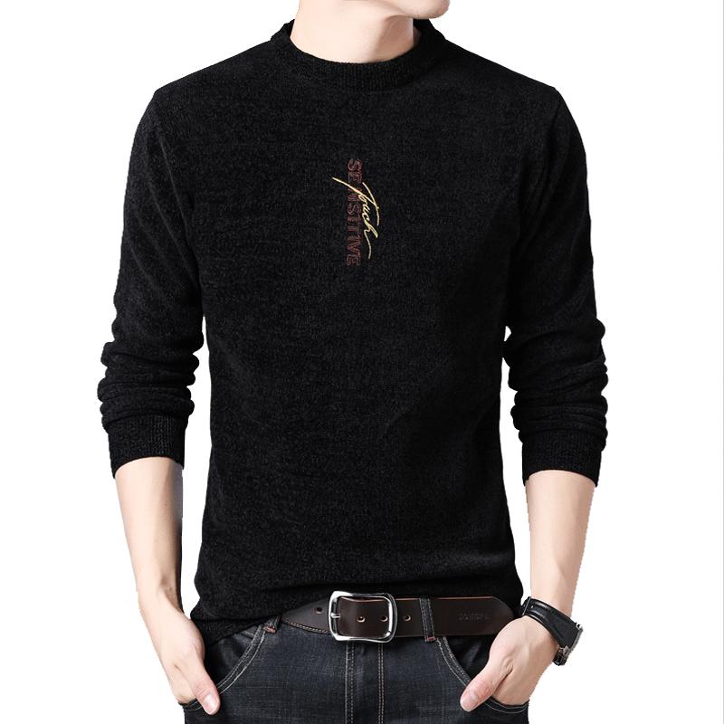 冬装雪尼尔加绒毛衣男加厚圆领纯色线衣中年男士保暖打底针织小衫