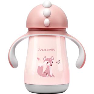 小袋鼠巴布兒童保温杯帶吸管兩用嬰兒水杯寶寶學飲鴨嘴外出水壺小