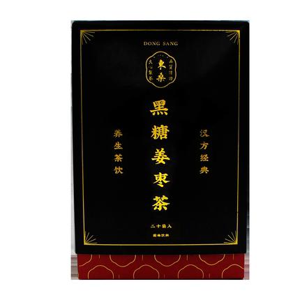 东桑黑糖红枣姜茶调理调理茶