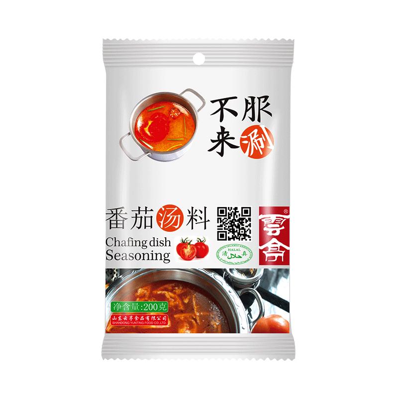 云亭番茄火锅底料汤料不辣火锅调味料家用200g番茄牛腩番茄汁调料