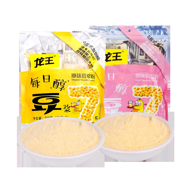 【拍2件】龙王原味豆浆粉210g*4