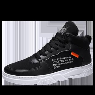 小白鞋男鞋子2020春季新款韩版板鞋