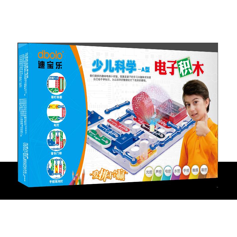 迪宝乐电子积木少儿科学物理电路拼装实验启蒙教育益智力开发玩具