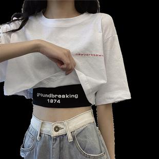 白色短袖t恤女夏季新款2020短款高腰寬鬆露臍上衣網紅ins泫雅風潮