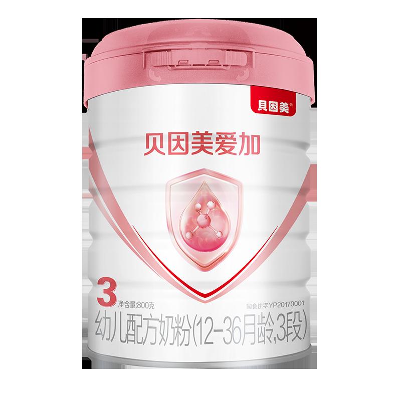 【国字1号】贝因美爱加3段幼儿配方奶粉1-3周岁800g含乳铁蛋白