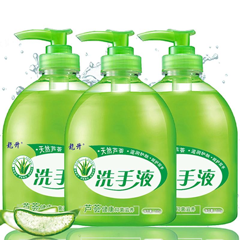 芦荟抑菌洗手液500g瓶装清香型抗杀除菌保湿家用消毒杀菌学生儿童
