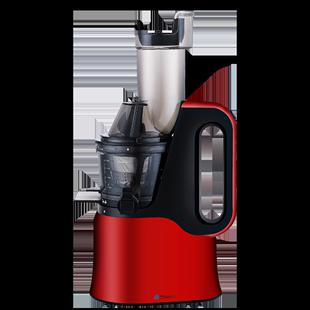 布兰泰大口径家用全自动商用原汁机