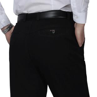 南极人男士纯棉秋冬季厚款休闲裤可在爱乐优品网领取40元淘宝优惠券