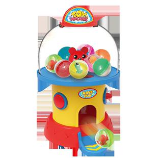 兒童糖果扭蛋機投幣遊戲網紅迷你小型家用學優馬過家家女孩玩具