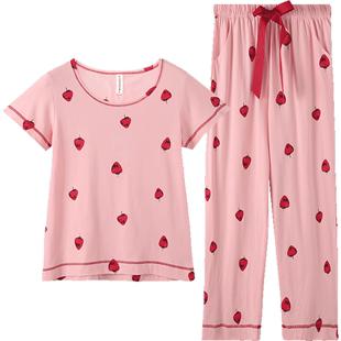 芬騰夏季清倉睡衣女短袖長褲可愛草莓純棉清新少女全棉家居服套裝