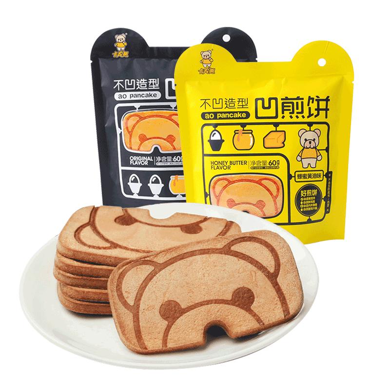 【预售】卡宾熊 凹煎饼60g*2袋办公室早餐小吃网红小零食儿童饼干