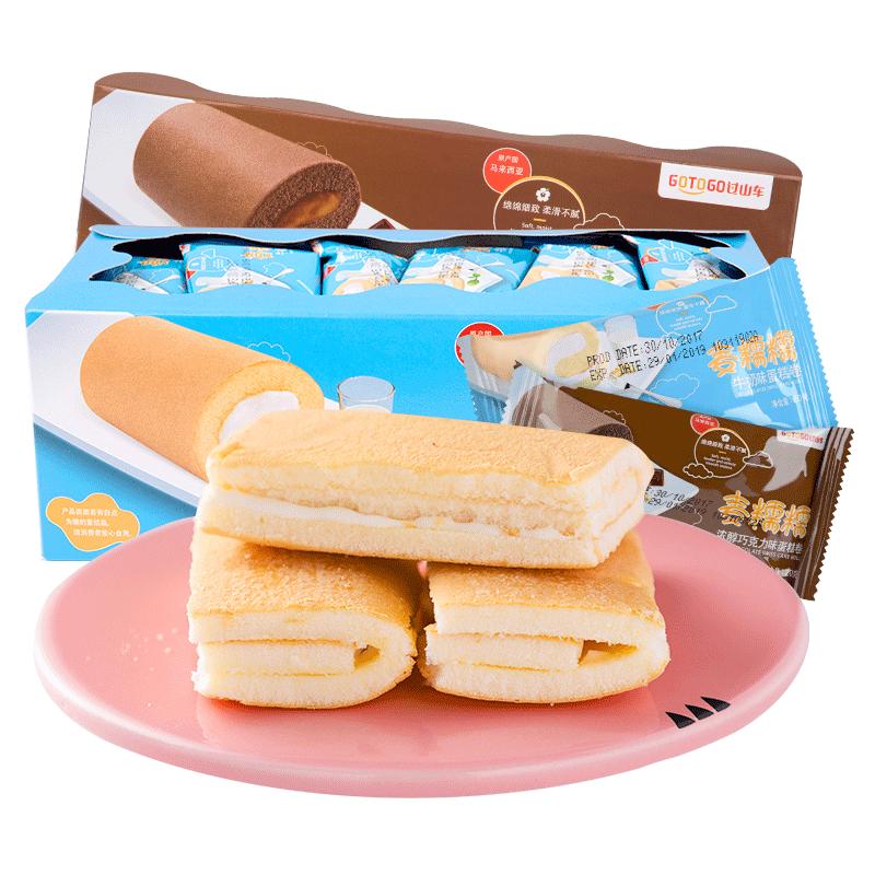 马来西亚进口麦糯糯蛋糕卷学生营养早餐速食懒人食品零食面包整箱
