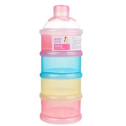 婴儿奶粉盒便携式大容量外出分装盒