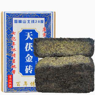 湖南安化正宗茯茶黑茶叶金花茯砖特级正品安化黑茶天尖安华茯砖茶