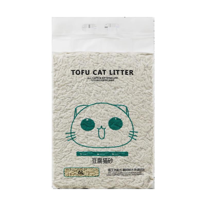 尚加2mm细颗粒绿茶原味豆腐猫砂6L