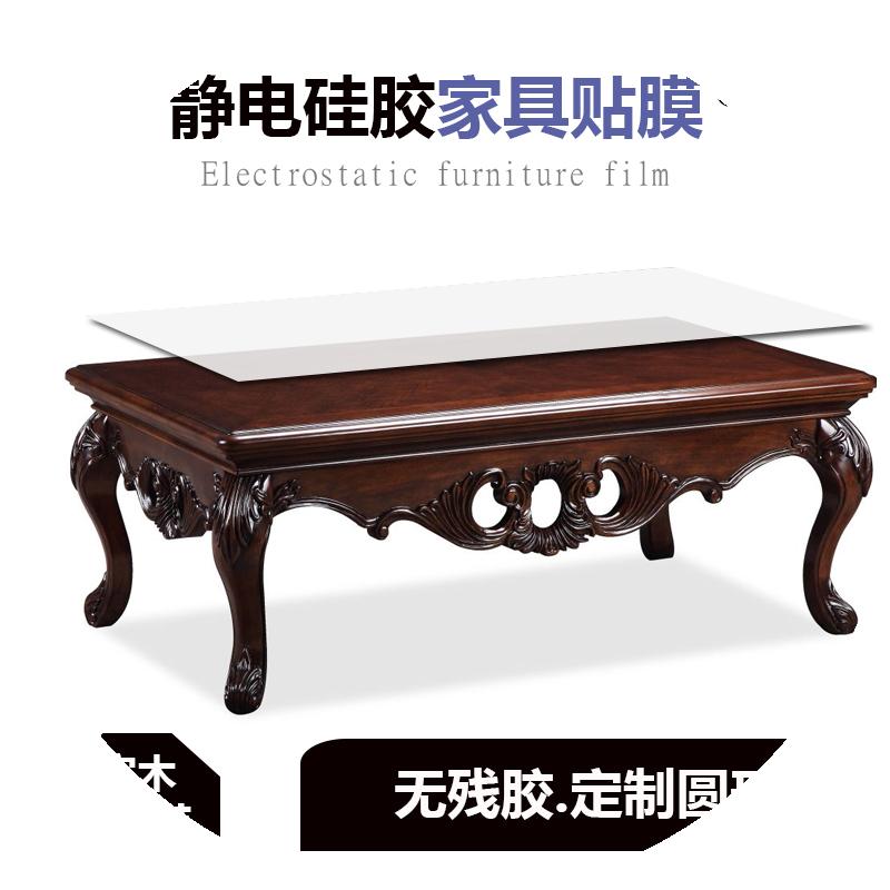 家具贴膜透明保护膜圆形水晶膜耐高温家居实木餐桌子茶几桌面自粘