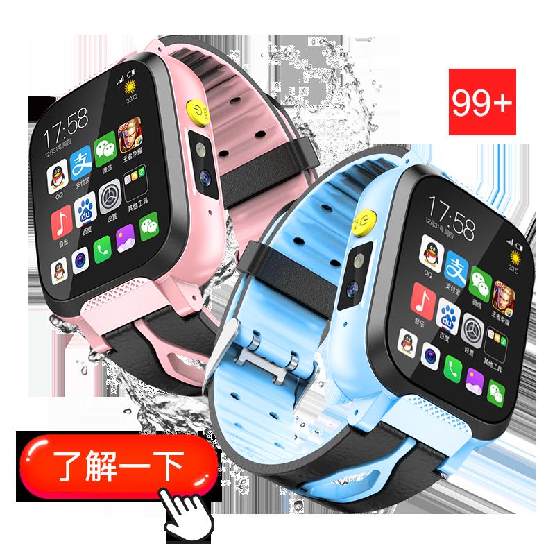 小学生儿童天才电话手表智能定位防水