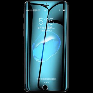 【送电影vip】苹果6s / 7plus水凝膜