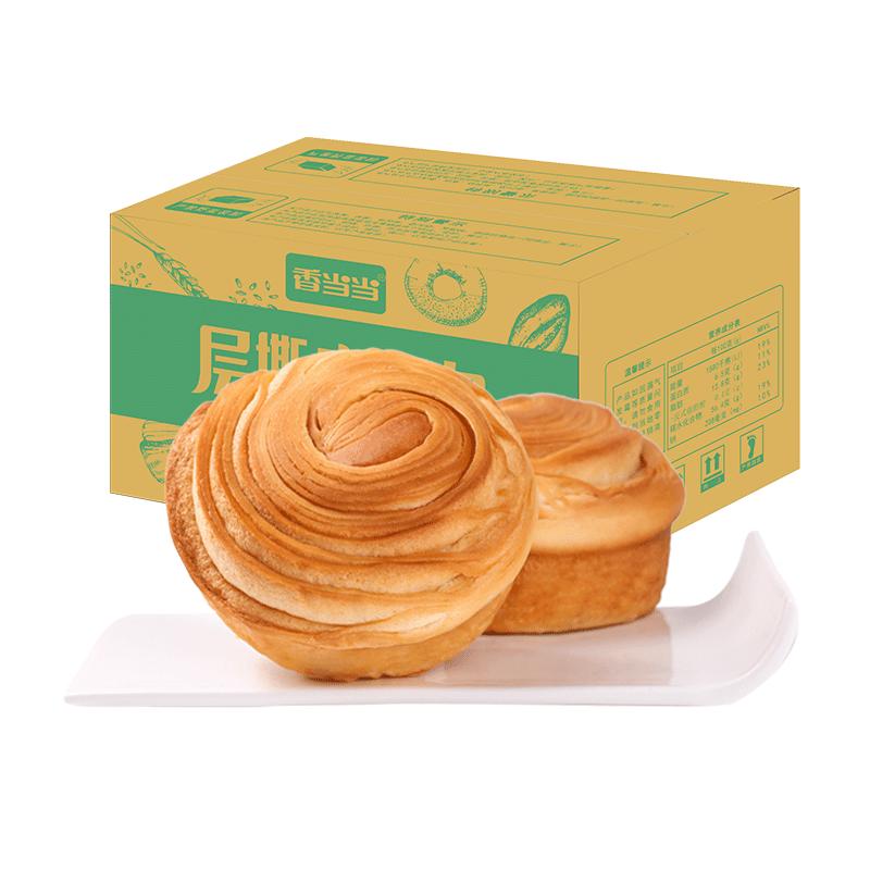 一箱送一整箱手撕面包休闲品蛋糕