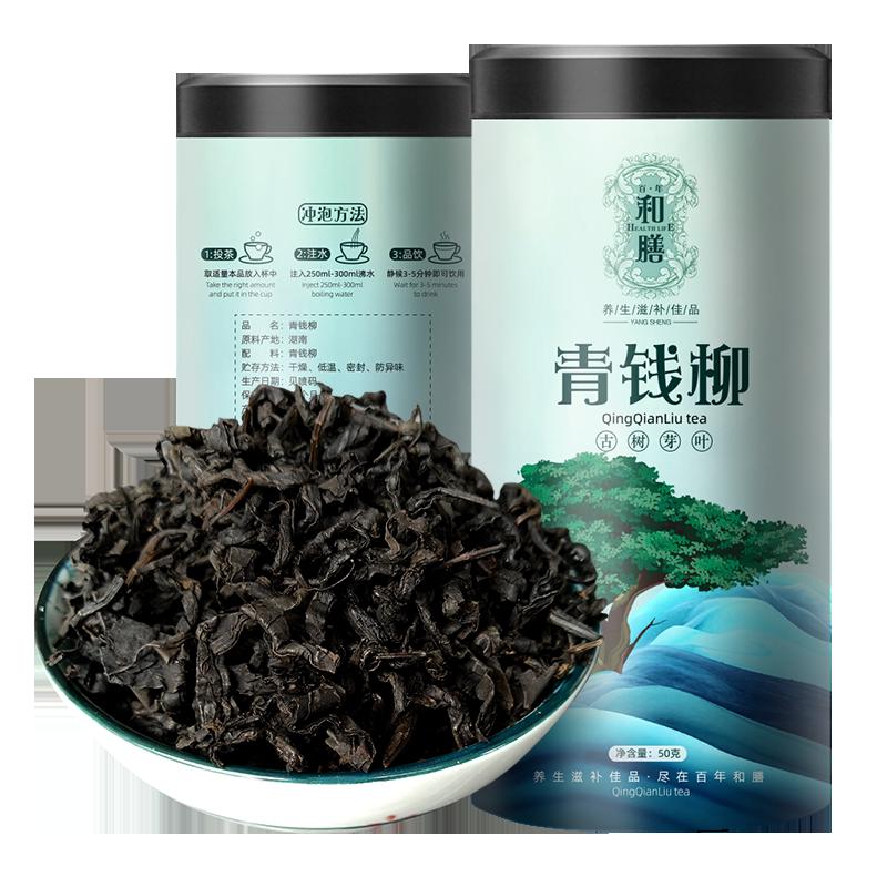 青钱柳原叶嫩叶带糖甜味神茶正品