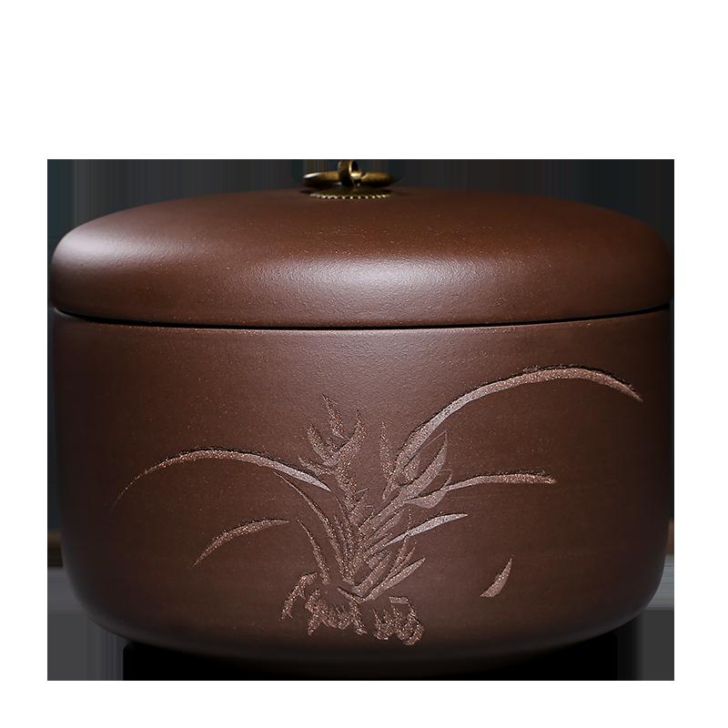 雅辞坊宜兴原矿紫砂茶叶罐大号普洱茶饼缸存储醒茶盒茶具密封罐子