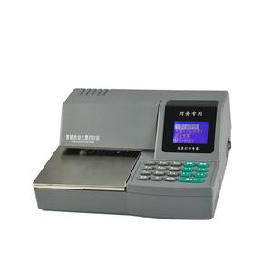优玛仕U-810支票打印机