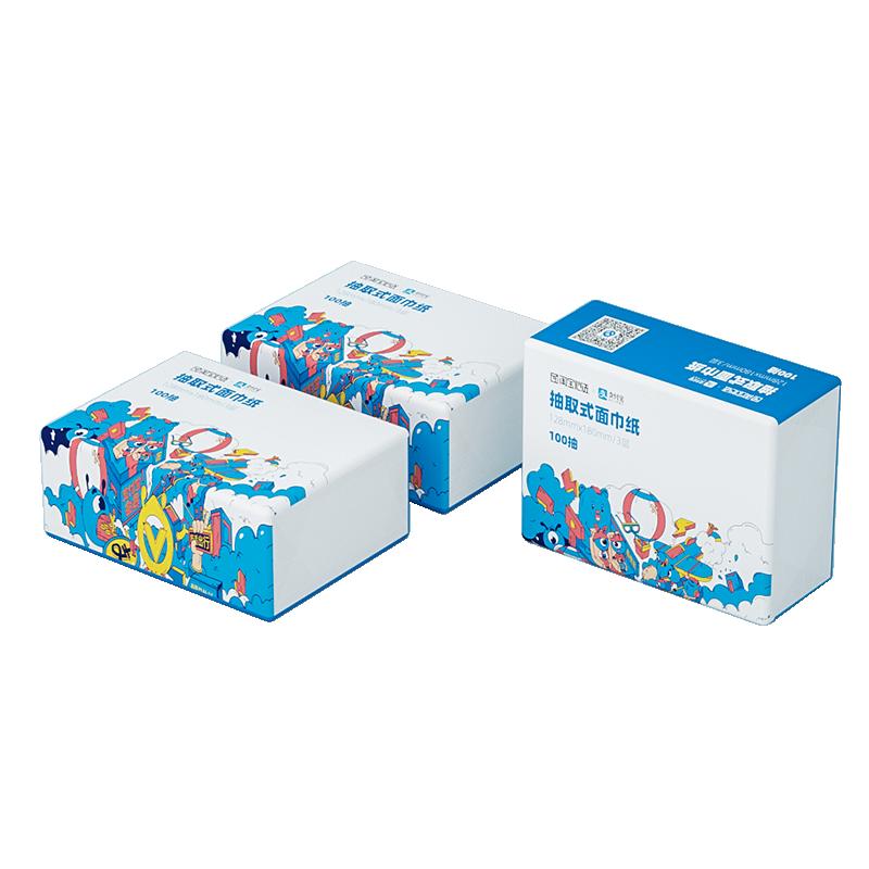 抽纸3包装巾家用实惠装家庭装卫生纸卷纸餐巾纸ZFB