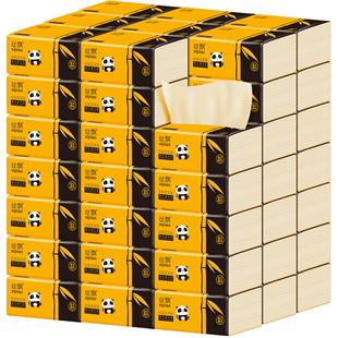 丝飘本色竹浆30包餐巾纸整箱卫生纸