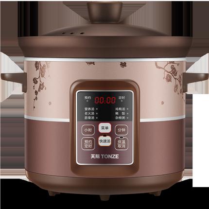 天际电炖炖锅紫砂煲煮粥神器汤锅