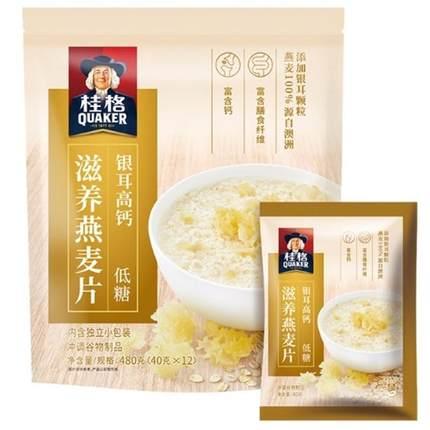 480克*桂格银耳高钙低糖燕麦片