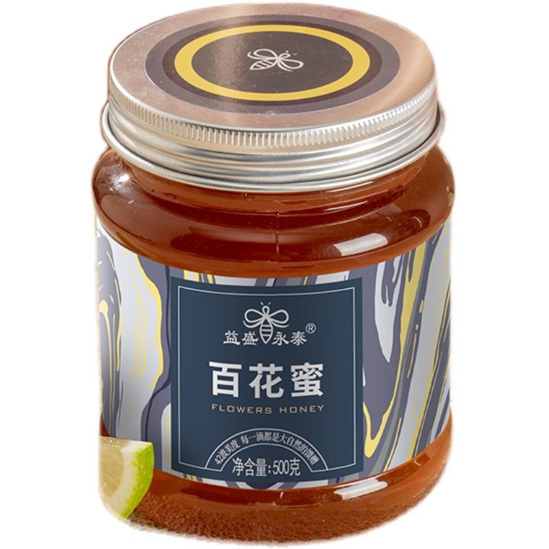【买一送一】蜂蜜纯正天然野生百花蜜集安农家自产蜂蜜洋槐蜜500g