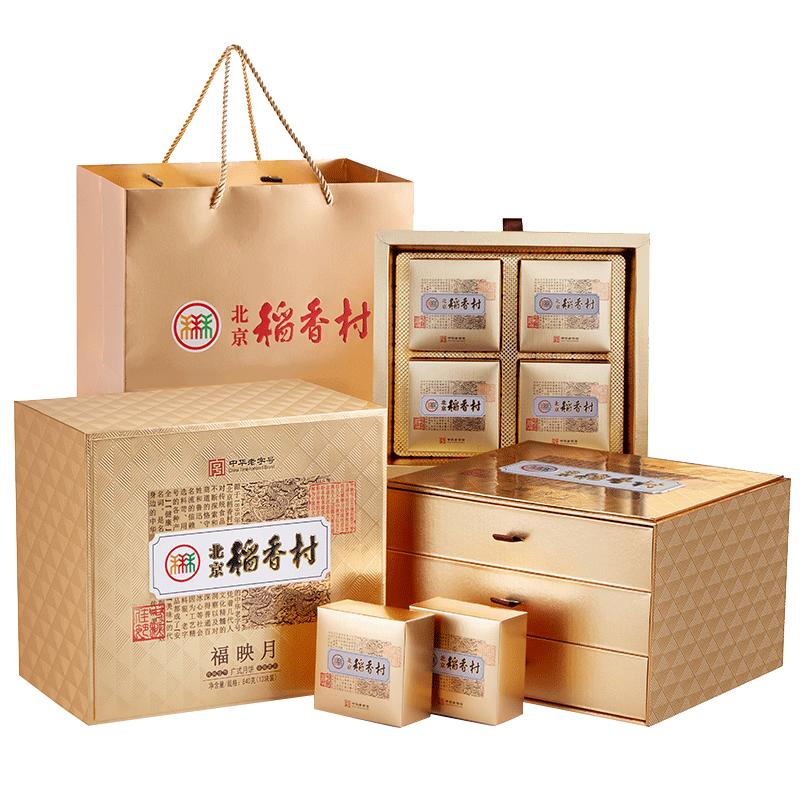 北京稻香村月饼礼盒蛋黄广式月饼 中秋节礼盒 送礼佳品木糖醇