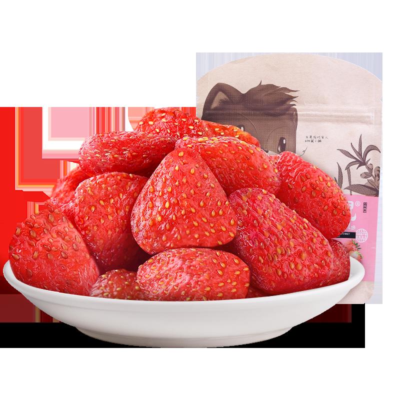 【三只松鼠_草莓干106gx2袋】办公室休闲零食蜜饯果脯水果干草莓