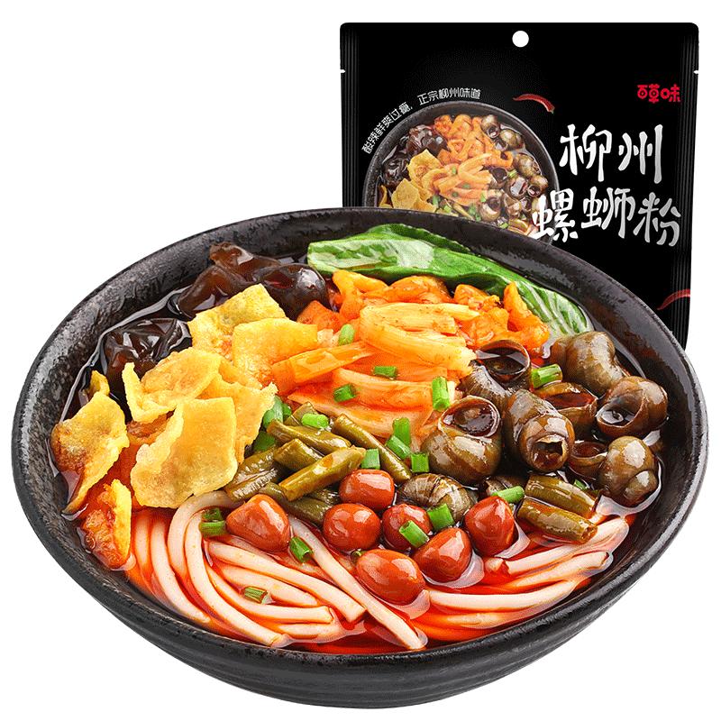 【百草味旗舰店】螺蛳粉330gx3袋
