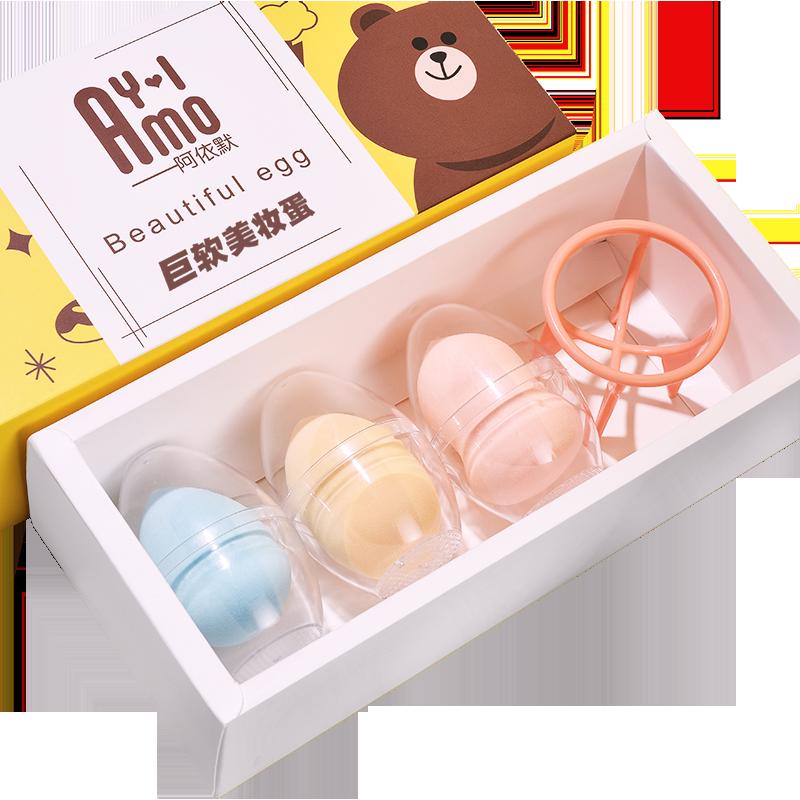 美妆蛋不吃粉 葫芦气垫粉扑 彩妆蛋化妆蛋海绵蛋 送收纳盒架子rt