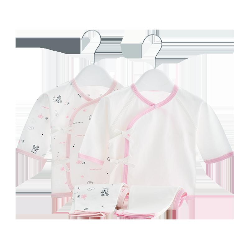 新生儿衣服0-3-6月纯棉内衣分体套装秋冬和尚服无骨初生婴儿两件