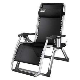 午憩寶躺椅摺疊牀單人牀辦公室午休午睡牀家用椅子成人便攜多功能