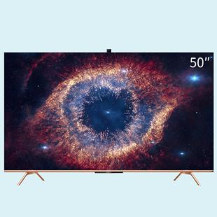 創維50A20 50英寸4K高清全面屏智能網絡社交智慧屏液晶平板電視機